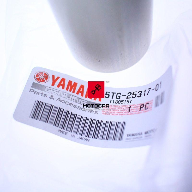 5TG253170100 Tuleja dystans tylnego wahacza Yamaha YZF 450 2004-2017