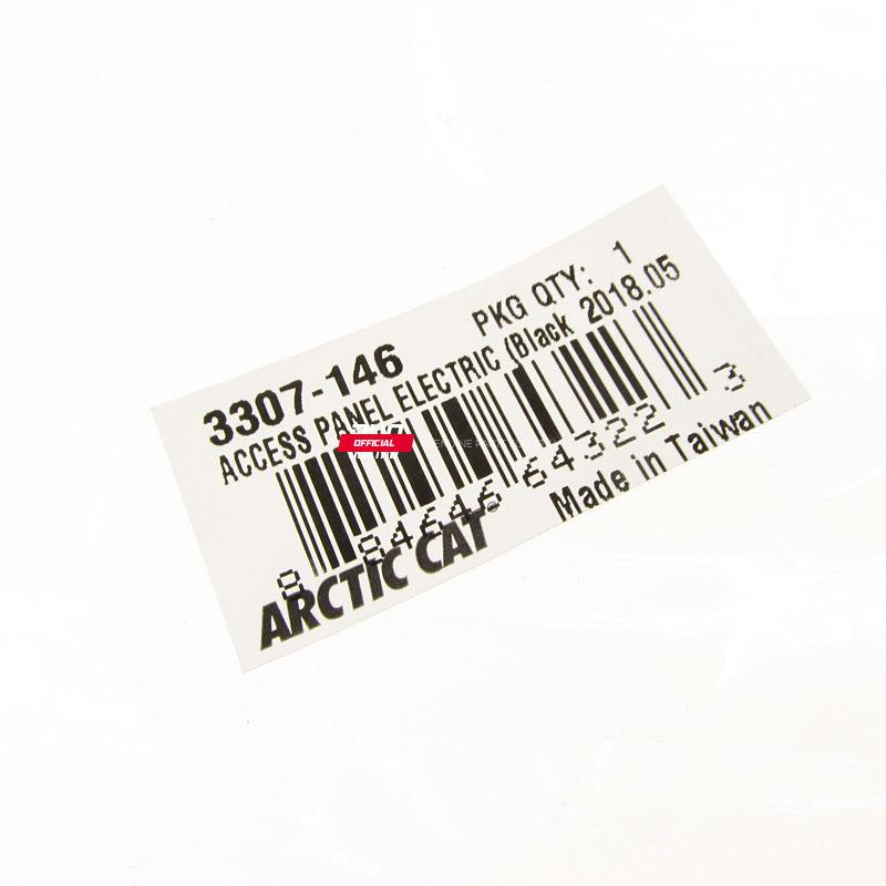 3307-146 Owiewka osłona przednia Arctic Cat Alterra 400 450 500