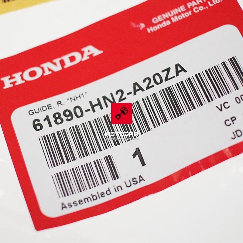 61890HN2A20ZA Plastik silnika prawy Honda TRX 500 Fourtrax