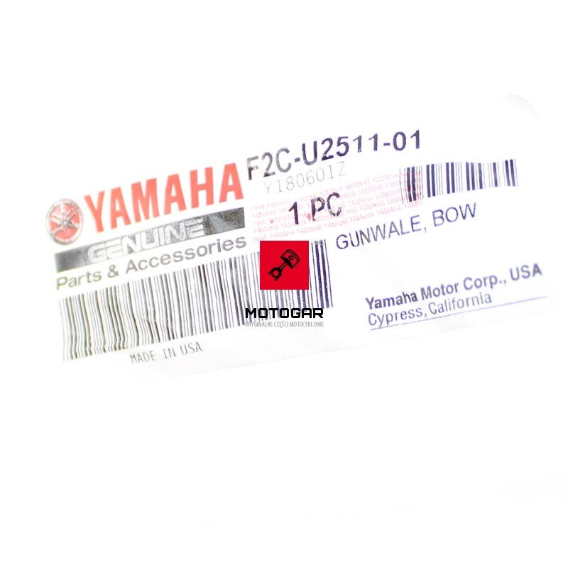 F2CU25110100-Odbojnica-Yamaha-GX-1800-FZR-FZS-2009-2012-1