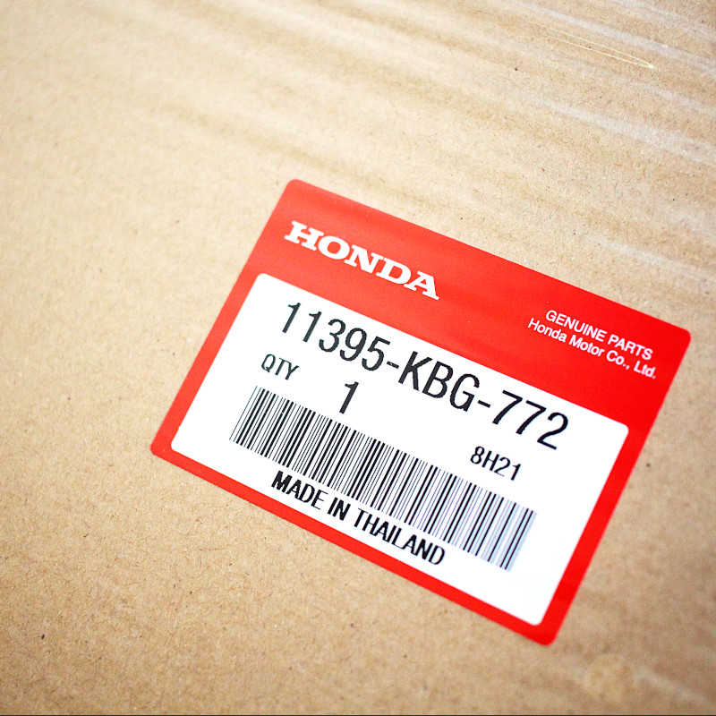 Skutery wodne Honda części sklep Koszalin
