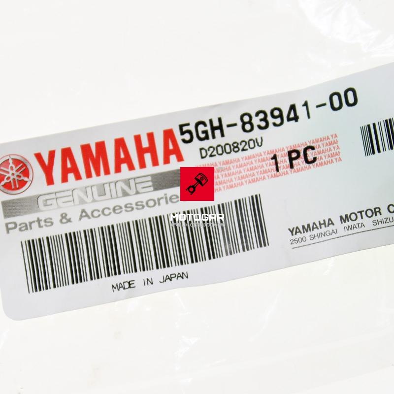 5GH8394100 Dźwignia ssania Yamaha YFM 250 350 400 450 600