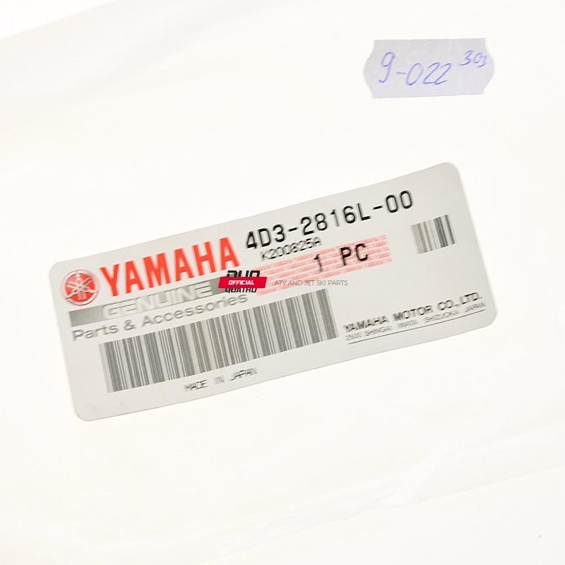 4D32816L00 Naklejka informacyjna Yamaha YFM 125 250 350 400 600 660 YFZ 350 YFS 200