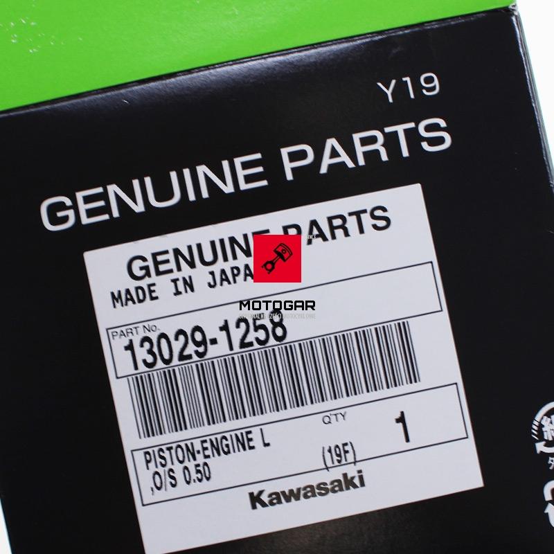 130291258 Tłok Kawasaki KVF 400 2000 2001 2002 0.5