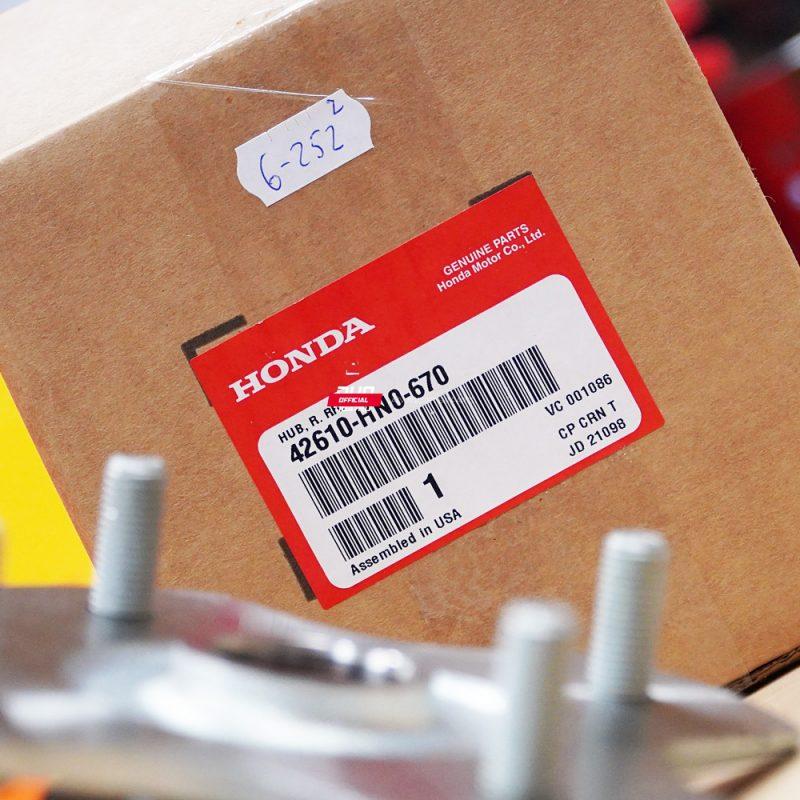 42610HN0670 piasta koła Honda TRX 350 400 450 Fourtrax tył 1
