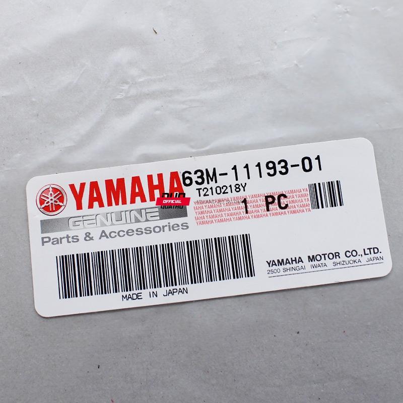 63M1119301 Uszczelka pokrywy głowicy Yamaha GP 1200 SV 1200 XL 1200