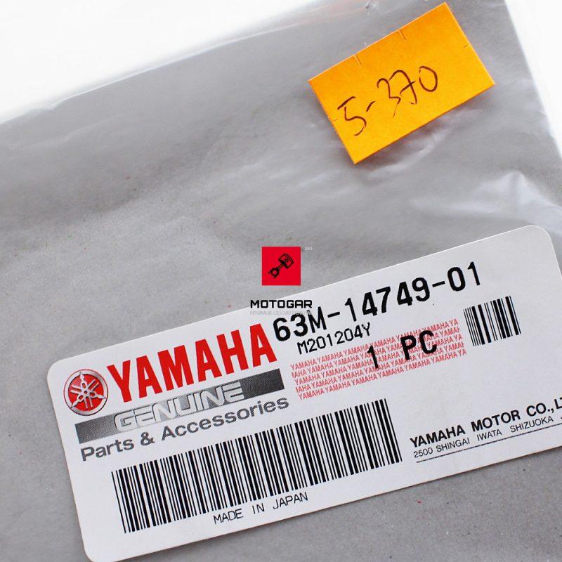 63M147490000 Uszczelka wydechu Yamaha GP 1200 XL 1200 SV 1200